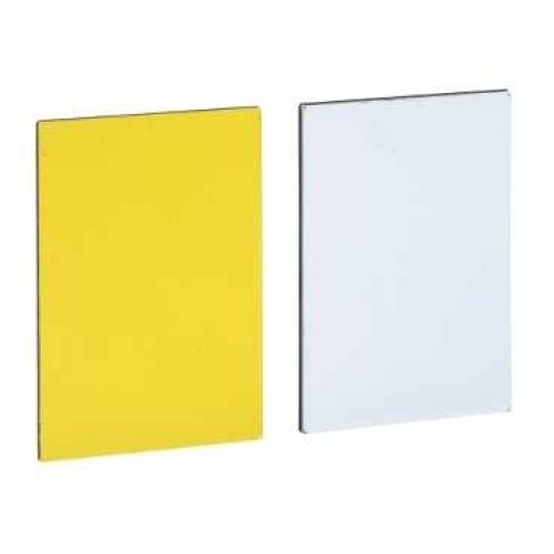 Schneider Harmony štítek neoznačený 18x27mm bílá/žlutá ZBY5102