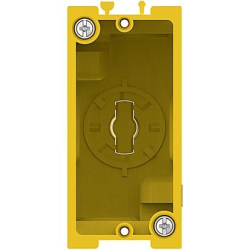Bticino Living.Light instalační krabice univerzální 1modul 510LN