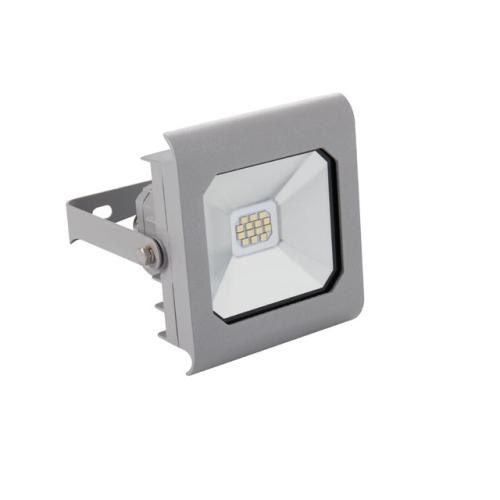 LED reflektor Kanlux ANTRA 10W 750lm 4000K neutrální bílá IP65 25583